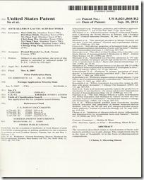 乳酸菌美國專利